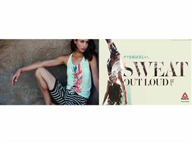 「Reebok YOGA」2015年春夏コレクション 2月より順次発売開始
