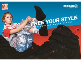 「Freestyle(フリースタイル)」 35周年を記念して木村カエラと初コラボ「Freestyle Hi Kaela(フリースタイル ハイ カエラ)」 カエラさんの誕生日である2017年10月24日(火)に発売