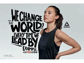 Women's Brand Campaign Key Visuals H Gal