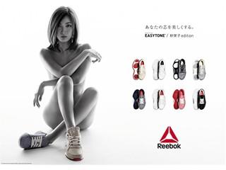 """女性の憧れ""""紗栄子さん""""との初めてのコラボレーションが実現 3月1日(火)より「イージートーン 紗栄子エディション」発売開始"""