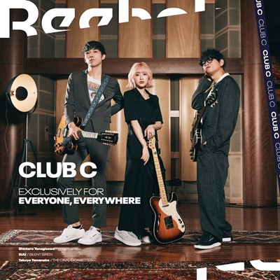 """リーボックの""""裏定番""""モデル「CLUB C」発売35周年を記念し、アーティスト3名の初スペシャルギターセッション&インタビューが実現!「CLUB C」新色モデル発売にあわせ2020年7月21日(火)公開"""