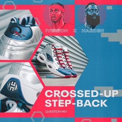 """ブランドと時代を超えたバスケ界のスーパースターコラボレーション第2弾 伝説と称される華麗なプレイと、レトロなユニフォームをイメージしたデザイン「IVERSON X HARDEN QUESTION MID """"CROSSED UP, STEP BACK""""」2020年9月4日(金)発売"""