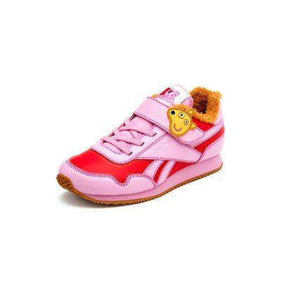 Peppa Pig CL Jogger 1