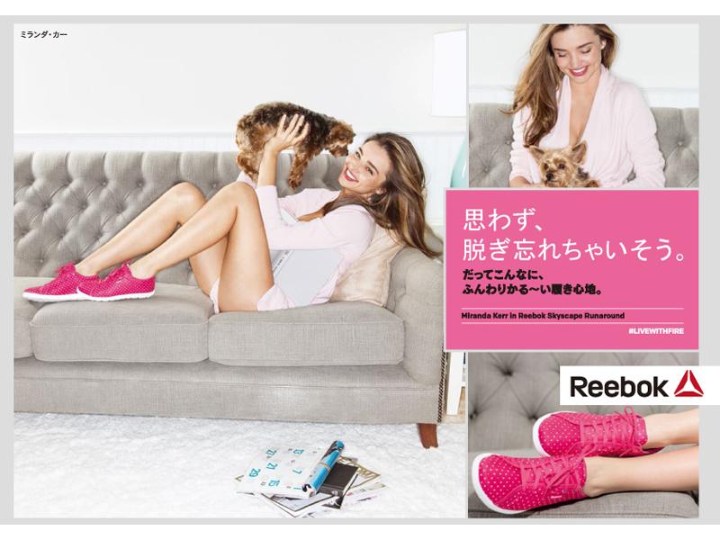 Reebok Skyscape 2014年秋冬コレクション新発売!