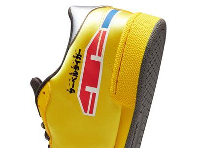 Reebok x Power Rangers collection - Club C Yellow Ranger D2