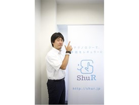 Junto Ohki, Young Laureate and President of ShuR, at his office in Tokyo.