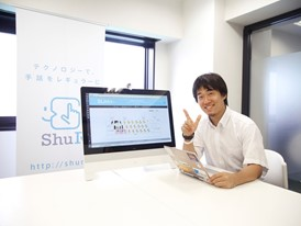 Young Laureate Junto Ohki in his office.