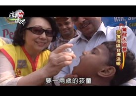 Rotary Volunteers participate in National Immunization Day to help fight Polio pro res
