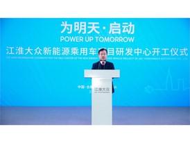 Li Ming, President of JAC Volkswagen