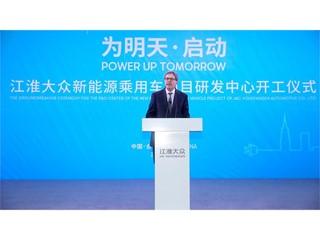 Prof. Dr. Jochem Heizmann, Volkswagen Group China President and CEO