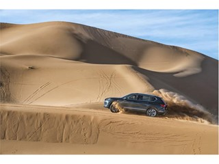The desert is one of the places on the planet with the most radical temperature variations