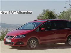 The New Alhambra – Versatility with Dynamics and Style