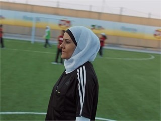 Pitch of HOPE, a dedicated girls-only pitch in Za'atari camp