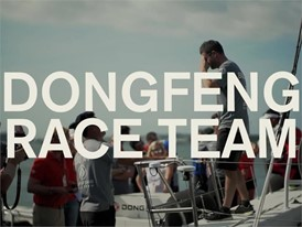 Edit: Leg 1 highlights of Dongfeng Race Team