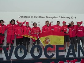 VNR 视频新闻稿 Chinese: In-Port Race MAPFRE claims top spot in Guangzhou