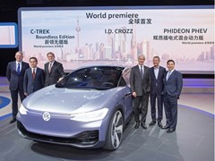 World Premiere in Shanghai: VW I.D. CROZZ