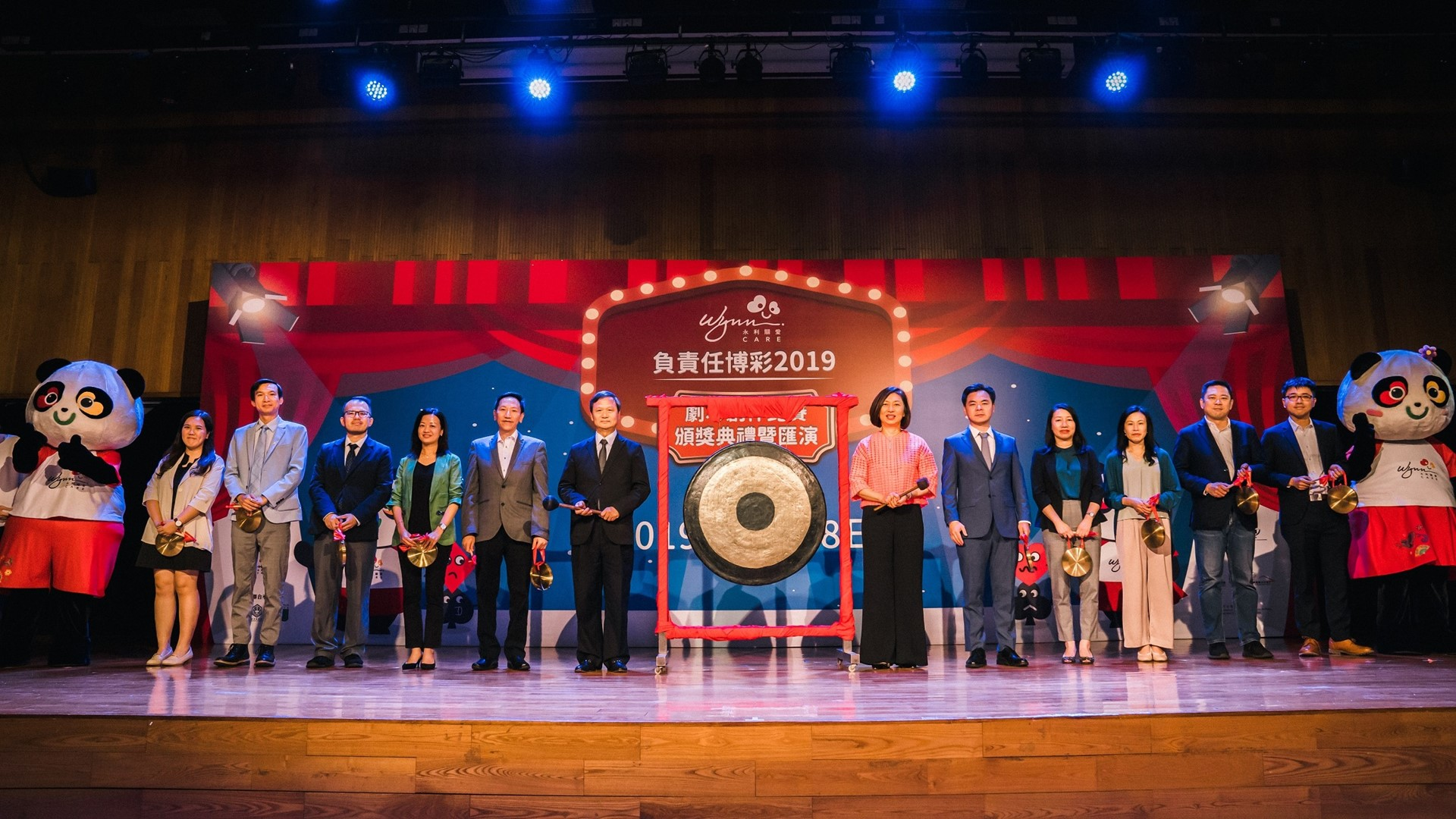 Wynn holds the Responsible Gaming Script Contest to encourage Macau students and citizens to actively participate in amp
