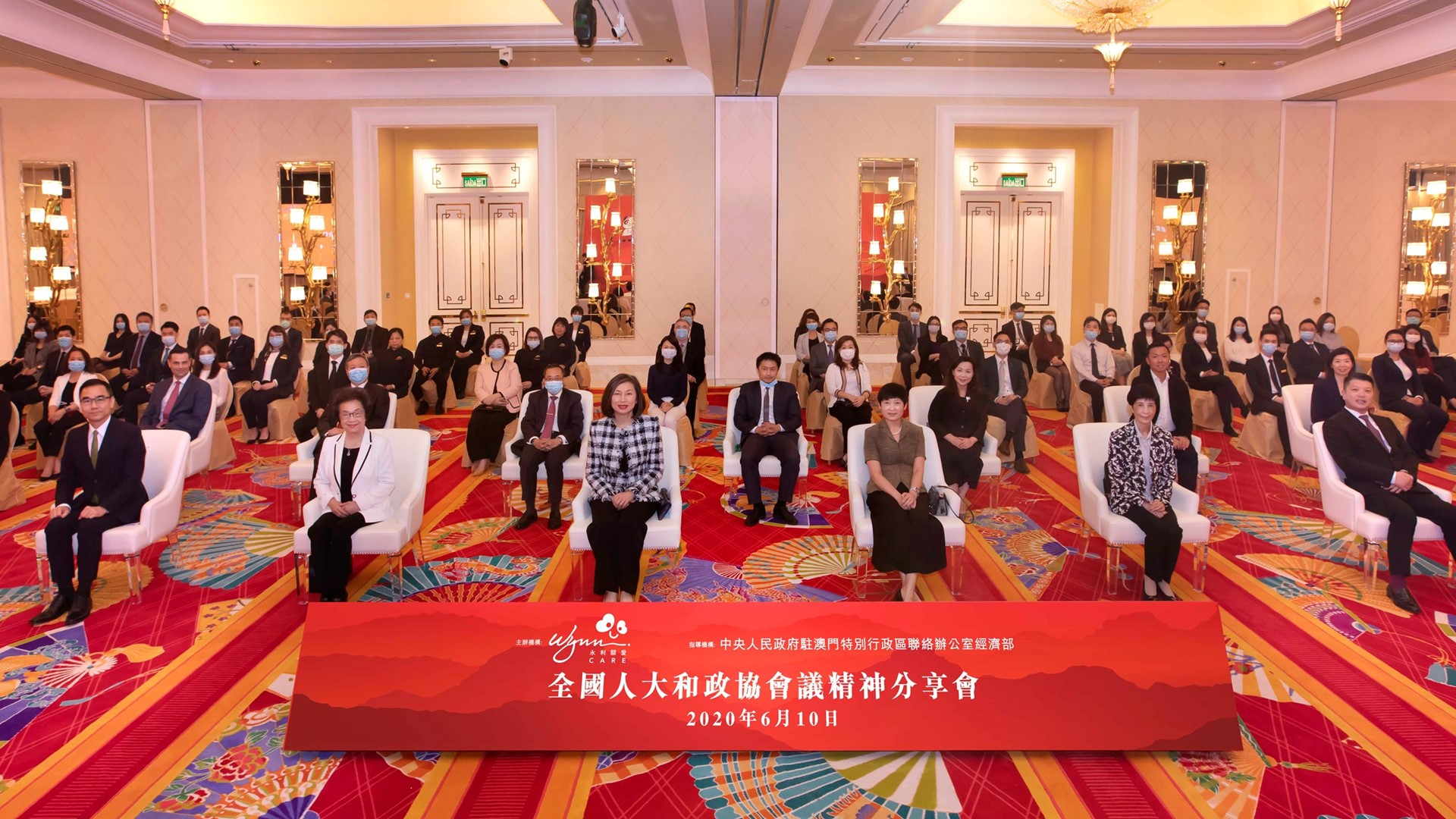 Wynn hosts sharing session on the spirit of NPC and CPPCC for team members