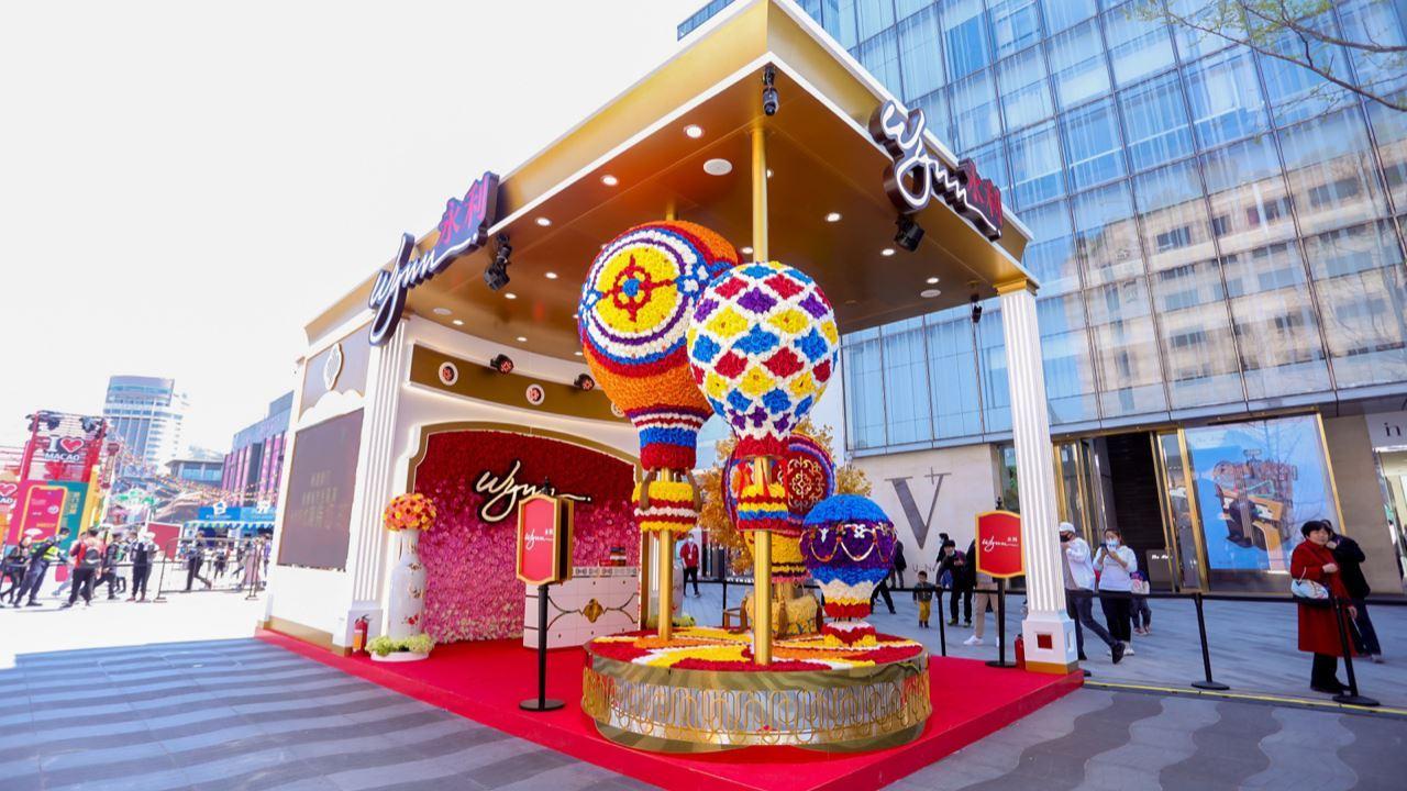 永利参与「杭州澳门周」大型路展活动积极加强旅客赴澳旅游的热情