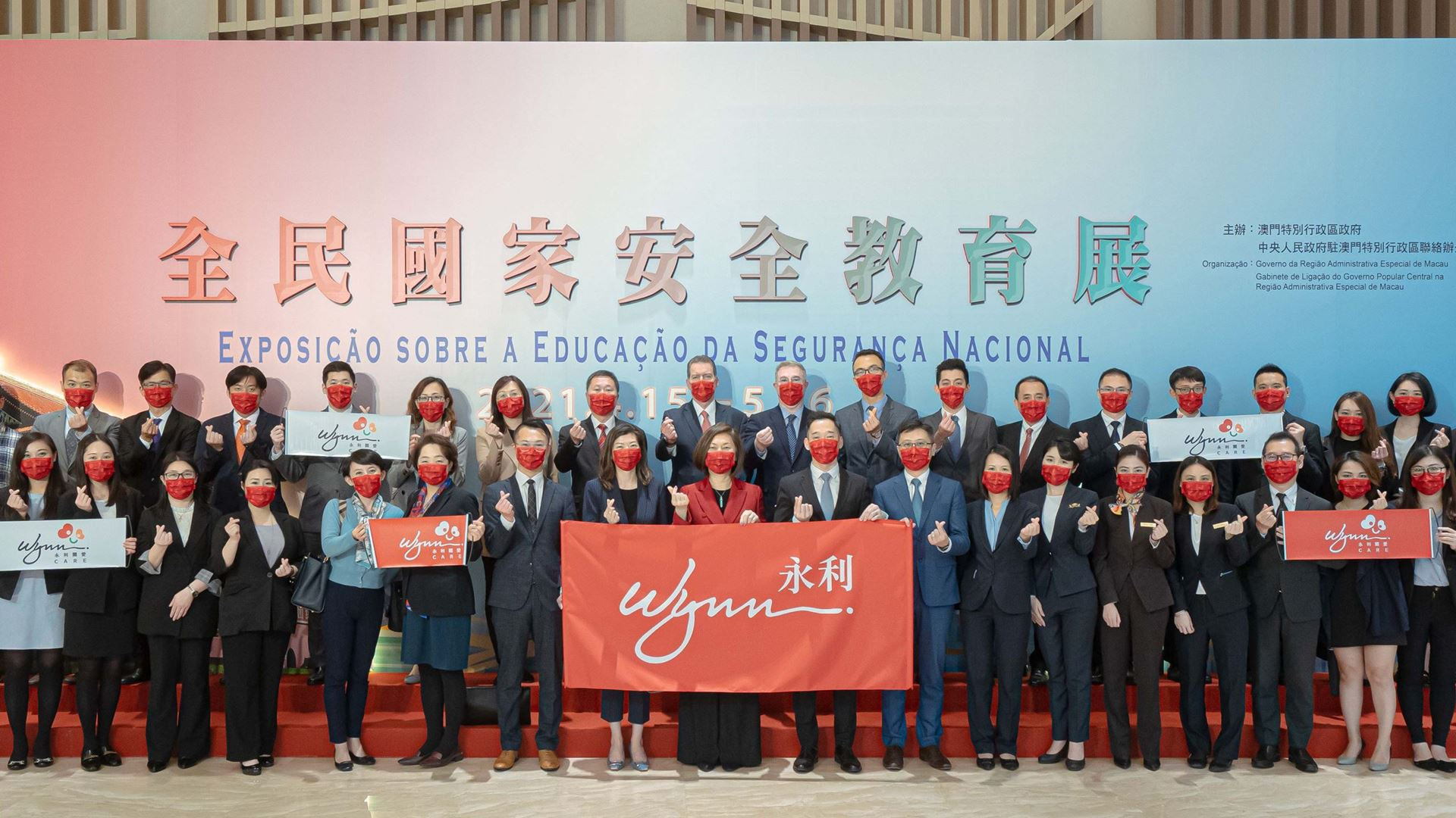 Wynn takes part in National Security Education Exhibition for the third consecutive year