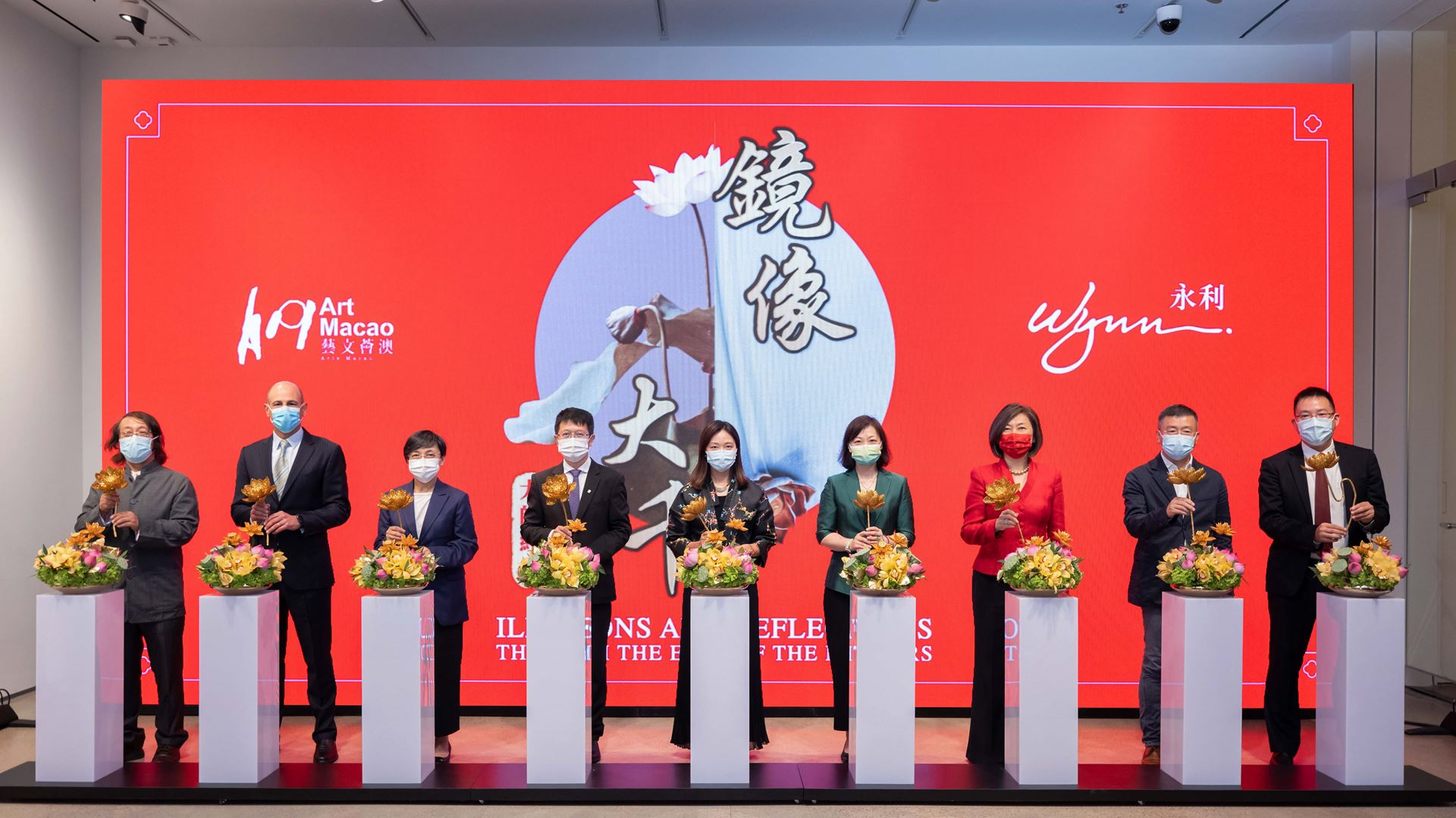 Wynn today officially launches an art exhibition entitled Illusions and Reflections – Through the Eyes of the Masters