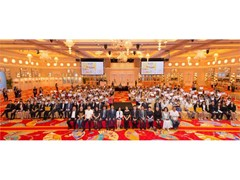 "The First ""Wynn Cup – Macau Primary School Student National Education Drawing Competition"" Award Ceremony Reveals Winners"