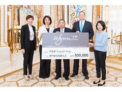 Wynn Donates to Tung Sin Tong for Eleventh Consecutive Year