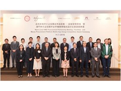 Wynn Macau's Business Matching Session in the 'Facilities Category' Completed Successfully