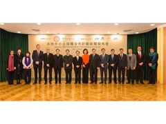 Wynn collaborates with Macao Chamber of Commerce to Launch Local SME Procurement Partnership Program