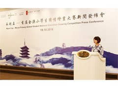 Wynn is the Title Sponsor of the Macau Primary School Student National Education Drawing Competition