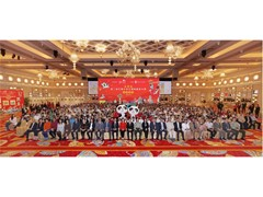 Third 'Wynn Cup – Macau Primary School Student National Education Drawing Competition' Award Ceremony Recognizes Success