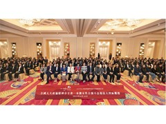 Wynn hosts sharing session on the spirit of NPC and CPPCC