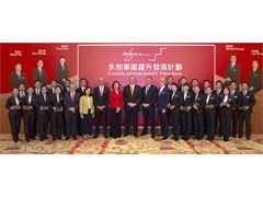 "Wynn ""Career Advancement Program"" Enters New Term"