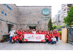 Wynn Supports Macau Holy House of Mercy's Welfare Shop  for the Seventh Consecutive Year