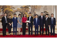 Wynn makes donation to support poverty alleviation in Congjiang initiated by the Macao SAR Government and the Liaison Office