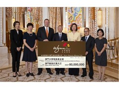 Wynn Deepens Support of Teaching, Research and Academic Development at the University of Macau