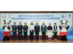 Macau Institute of Engineers and Wynn co-host awards ceremony  to conclude joint environmental protection campaign