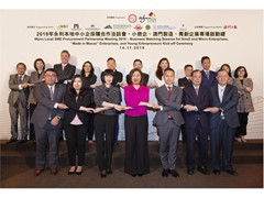 Wynn Local SME Procurement Partnership Meeting 2019  Succeeds in Fostering Closer Cooperation