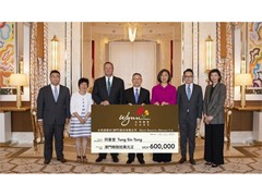 Wynn Supports Tung Sin Tong for the Fourteenth Consecutive Year