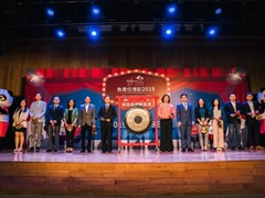 Wynn Hosts Responsible Gaming Script Contest Award Ceremony and Drama Show