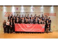 永利团队成员完成应届澳大管理文凭课程