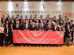 Wynn Team Members Achieve Management Diplomas  at the University of Macau