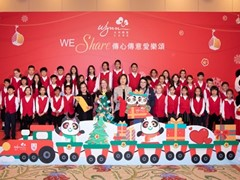 Wynn Spreads Love and Good Cheer for Christmas