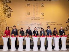 'The Story of Stone' –– Nanjing Chinese Calligraphy Exhibition Showcased at Wynn Palace
