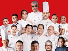 Wynn Guest Chef Series Welcomes Leading Chefs from all across China