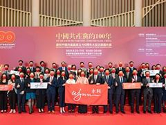 Wynn leads team members to visit photo exhibition on Chinese Communist Party's remarkable achievements