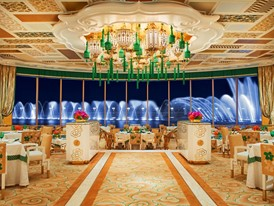 Wynn Palace Wing Lei Palace Main Dining by Roger Davies