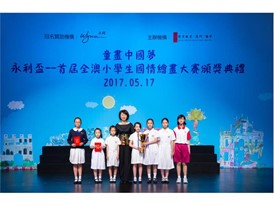 Ms. Linda Chen, President and Executive Director of Wynn Resorts (Macau) S.A. presented awards to the top students in ea