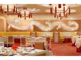 Wynn Macau – Wing Lei