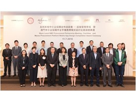 Wynn Resorts (Macau) S.A. joins hands with Macao Chamber of Commerce to organize  'Wynn Local SME Procurement Partnershi